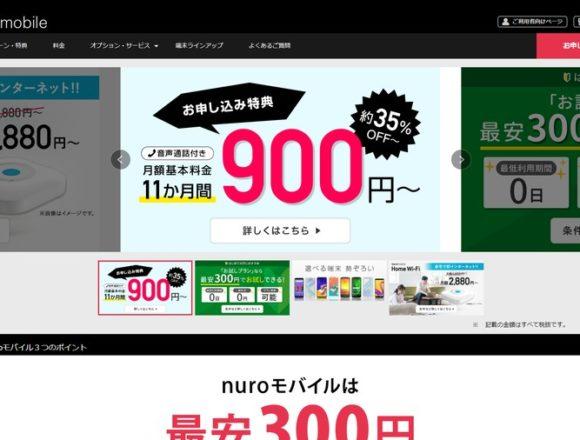 nur9o mobile
