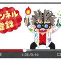 超個人的・狂気のお気に入り動画チャンネルベスト5(2019年版)
