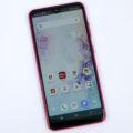 ドコモ版「Galaxy A20 SC-02M」のホーム画面はどっちを選ぶのがいい?docomo LIVE UX・One UIホームの変更方法