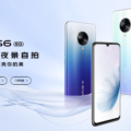 「vivo S6 5G」海外発表、Exynos 980を搭載