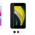 iPhone SEの「SE」ってどういう意味?
