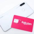 「Rakuten Link」のSMS認証に潜む重大な欠陥