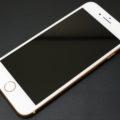 iPhone SE(2020)はなぜ安い?