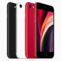 4.7インチの新型「iPhone SE」発表、iPhone 8のサイズにiPhone 11の性能