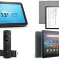 ブラックフライデー・サイバーマンデーで安く買えるAmazonデバイスまとめ(Echo/Fire TV/Kindleなど)
